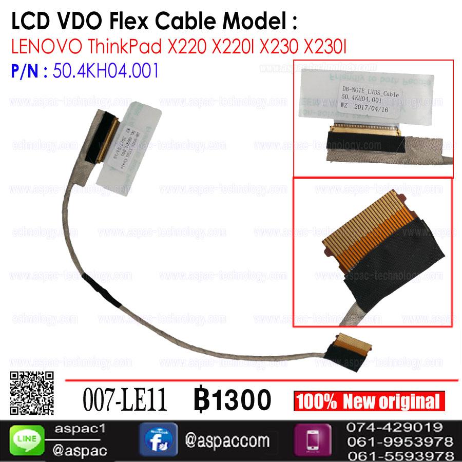 LCD Cable For LENOVO ThinkPad X220 X220I X230 X230I PN: 50.4KH04.001