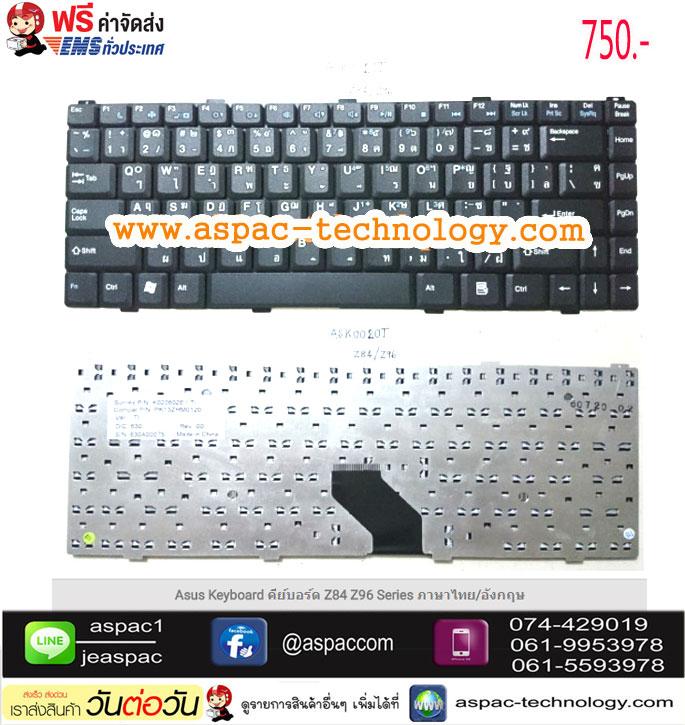 Asus Keyboard คีย์บอร์ด Z84 Z96 Series ภาษาไทย/อังกฤษ