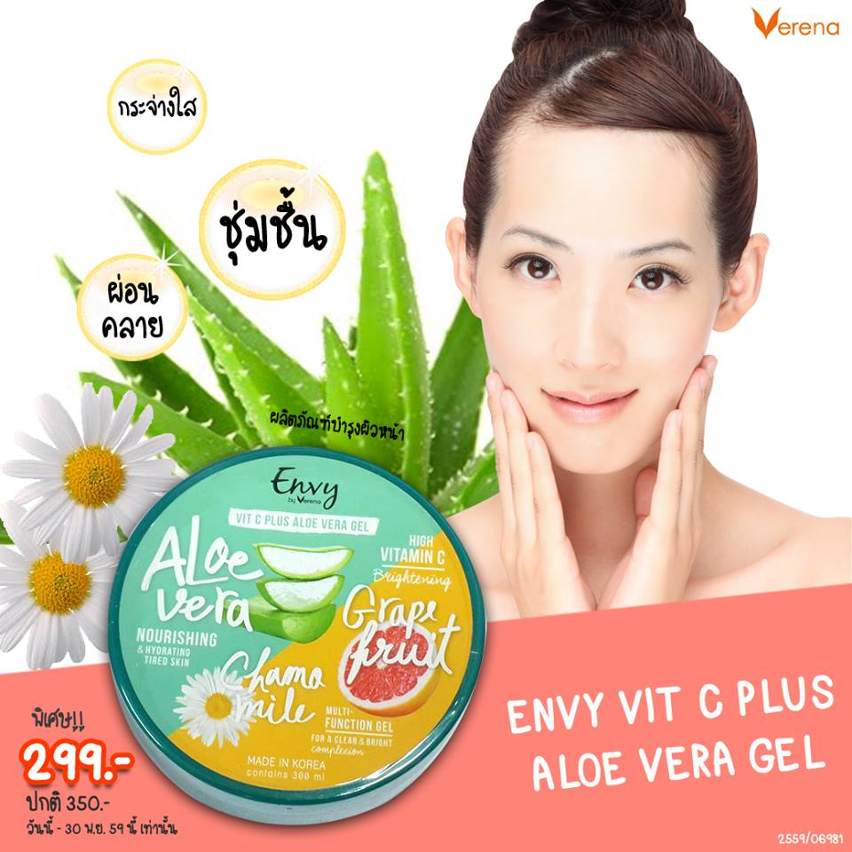 Envy Vit C Plus Aloe Vera Gel