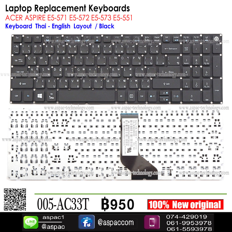 Keyboard ACER ASPIRE E5-571 E5-572 E5-573 E5-551 Thai - English