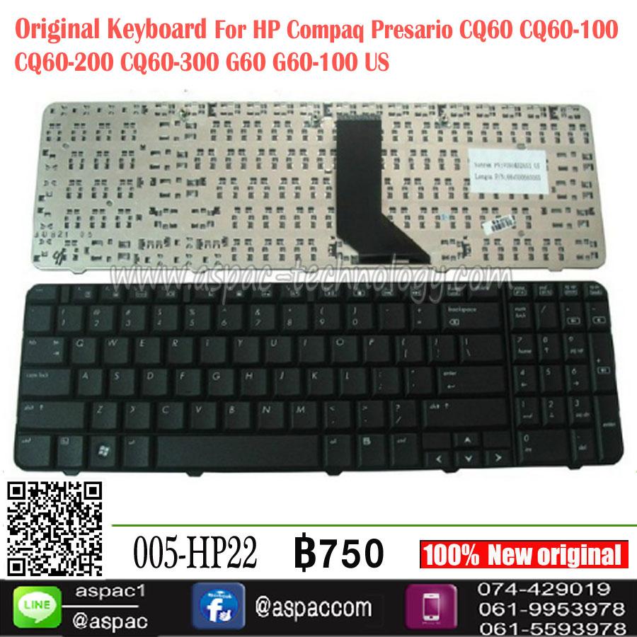 Keyboard For HP Compaq Presario CQ60 US