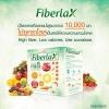 Fiberlax ไฟเบอร์แล็กซ์ (เครื่องดื่มใยอาหารควบคุมน้ำหนัก) **