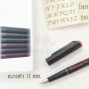 ปากกาหัวตัด Brause Calligraphy Pen [1.1,1.5,2.3 mm]