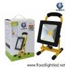 สปอร์ตไลท์ LED 20w รุ่นTGD-005ชาร์ตแบตได้ ยี่ห้อ Iwachi (แสงส้ม)