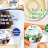 ไข่ขาวพร้อมทานเพื่อสุขภาพ ตรา ฟินอี (120 กรัม : กระปุก บรรจุ 2 ลัง : 72 กระปุก)