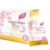 Sunte Gluta collagen plus ซันเต้ กลูต้าคอลลาเจน พลัส (10 ซอง x 12 กรัม) **