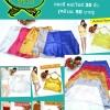 โปรโมชั่น ยกถุง สายเดี่ยว+เกาะอก ผ้าซาติน คละสีคละไซส์ร้านจัดให้ 20 ตัว