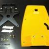Petex 4D Undertail สีเหลือง ชุด สี่ดี อันเดอร์เทล