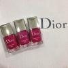 #Dior Vernis Nail Lacquer