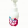 Silky Wash - โฟมล้างมือ (สูตรยับยั้งแบคทีเรีย) มาตรฐานประเทศญี่ปุ่น**