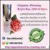 Organic Firming