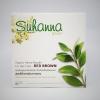 สมุนไพรออร์แกนิคสำหรับเคลือบปิดผมขาว Suhanna - สีน้ำตาลประกายแดง 80 g.( 12 กล่อง ) **
