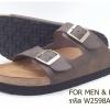Talon Healthy Sandals รองเท้าเพื่อสุขภาพ ทาลอน สำหรับคุณผู้ชาย