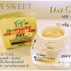 B-White Day Cream