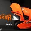 หมวกกันน็อคReal cosmo R Orange