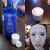 #Kose Sekkisei Lotion 24 ml.