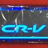LED sill scuff plate- CRV