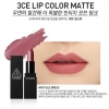 #3CE Matte Lip Color สี #907 Old Dress