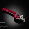 มือคลัตซ์ ปรับระดับ พับได้ Bikers for MSX สีแดง
