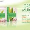 GREEN MULON กรีน มูลอน แก้ภูมิแพ้