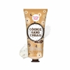 Cookie'n Cream Hand & Nail Cream 30 g. Cathy Doll**