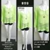เสื้อไหมพรม แขนค้างคาว แขนยาว จั๊มศอกยาว ทรงใหญ่สวยค่ะ สีเขียว