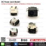 DC Power Jack for Samsung NP300 Series