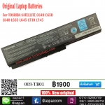 Original Battery Toshiba Satellite C640 C650 L640 L635 L645 L730 L745