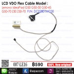 LCD Cable For LENOVO IDEAPAD G50 G50-30 G50-45 G50-70 Z50-70 P/N: DC02001MC00