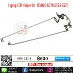 """Laptop LCD Hinge L&R for IBM Lenovo G570 G575 15.6"""" series"""