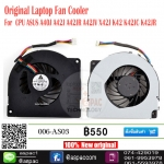Laptop Fan Cooler For ASUS A40J A42J A42JR A42JV X42J K42 K42JC K42JR