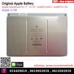 "Original Battery A1189 10.8v 68Wh For Apple MacBook Pro 17"" A1297 Battery A1151 MA092 MA611 MA897 สีขาว"