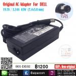 Original AC Adapter For DELL 19.5V / 3.34A 65W 7.4x5.0 mm (หัวแปดเหลี่ยม มีเข็ม)