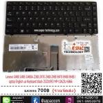 NEW for Lenovo G480 G485 G480A Z380 Z470 Z480 Z485 B470 B480 B485 laptop English us Keyboard black 25201993 MP-10A23U-6866