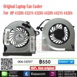 Fan Cooler For HP 4320S 4321S 4326S 4420S 4421S 4426S