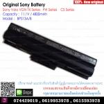 Original Battery BPS13A/B / 4800mAh / 11.1V For SONY Vaio VGN TX Series FW Series CS Series