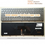 Dell Keyboard คีย์บอร์ด Dell 15-7000 17-7000 Inspiron 7737 7746 7537 ภาษาไทย อังกฤษ