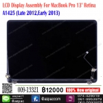 "LCD Display Assembly for For MacBook Pro 13"" Retina A1425 (Late 2012,Early 2013)"