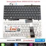 Samsung Keyboard คีย์บอร์ด Samsung N220 N210 สีดำ English
