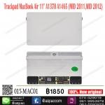 "Trackpad MacBook Air 11"" A1370 A1465 (MID 2011,MID 2012)"