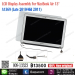 "LCD Display Assembly For MacBook Air 13"" A1369 (Late 2010-Mid 2011)"
