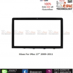 "Glass For iMac 27"" 2009-2011"