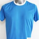 ขายส่ง Size S เสื้อกีฬาเปล่า ผู้ใหญ่ ผ้า Poly สีฟ้า เนื้อผ้าดี คุณภาพดี เสื้อกีฬาสี เสื้อบอลเปล่า
