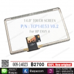 "14.0"" TouchScreen Glass P/N: TCP14E53 V0.2 for HP ENVY 4"