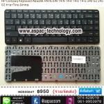HP Compaq Keyboard คีย์บอร์ด PAVILION 14-N 14-R 14-D 14-G 240 G2 245 G2 ภาษาไทย อังกฤษ
