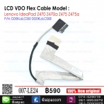 LCD Cable For Lenovo IdeaPad Z470 Z470a Z475 Z475a