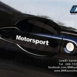 สติ๊กเกอร์ Motorsport คู่ สีขาว