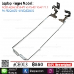 LCD Hinges For ACER Aspire S3 S3-471 V5 V5-431 V5-471 Version 1