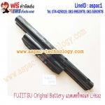 FUJITSU Original Battery แบตเตอรี่ของแท้ LH532
