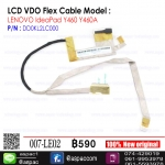 LCD Cable For LENOVO IdeaPad Y460 Y460A